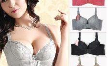 brestrogen breast enhancement cream-compressor